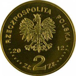"""Монета """"Болеслав Прус"""""""