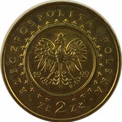 """Монета """"Дворец Потоцких в Радзыне-Подляском"""""""