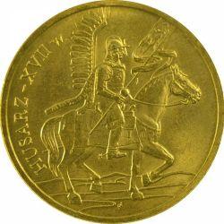 "Монета ""Гусар — XVII век"""