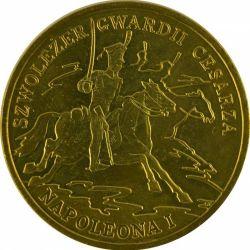 "Монета ""Кавалерист гвардии императора Наполеона I"""