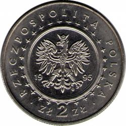 "Монета ""Королевский дворец в Лазенках"""