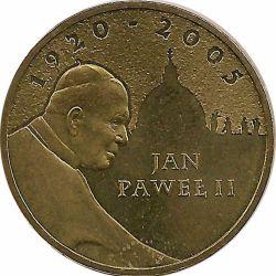 "Монета ""Папа Иоанн Павел II"""