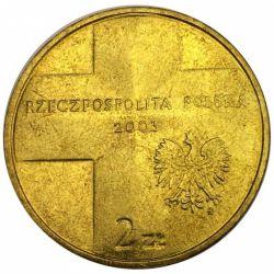 "Монета ""Папа Иоанн Павел II, 25 лет понтификата"""