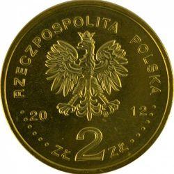 """Монета """"Польская сборная на Олимпиаде в Лондоне 2012"""""""