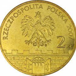 """Монета """"Рацибуж"""""""