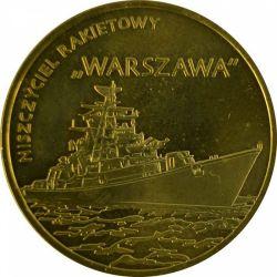 """Монета """"Ракетный эсминец «Варшава»"""""""