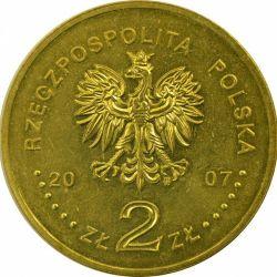 """Монета """"Рыцарь XV век"""""""