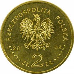 """Монета """"Сибиряки"""""""