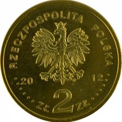 """Монета """"Стефан Банах"""""""