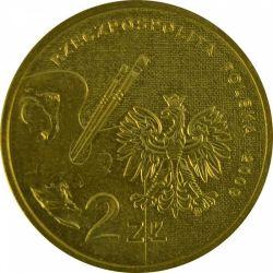 "Монета ""Владислав Стржеминский"""