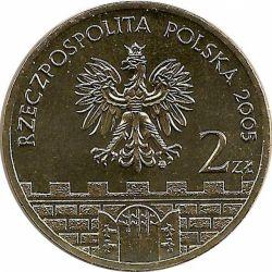 """Монета """"Влоцлавек"""""""