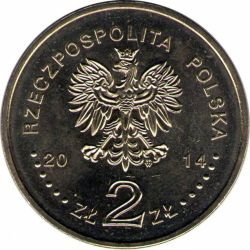 "Монета ""Ян Карский"""