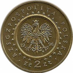 """Монета """"Замок в Лидзбарк-Варминьском"""""""