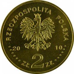 """Монета """"Зимняя Олимпиада в Ванкувере 2010"""""""