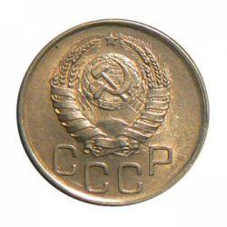 Монета 20 копеек 1941 года