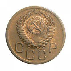 Монета 20 копеек 1952 года