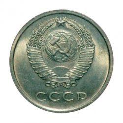 Монета 20 копеек 1962 года