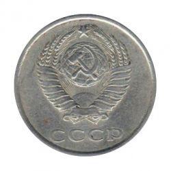 Монета 20 копеек 1980 года