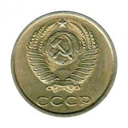 Монета 20 копеек 1987 года