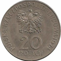 "Монета ""25 лет СЭВ"""