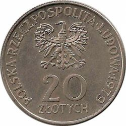 """Монета """"Международный год детей"""""""