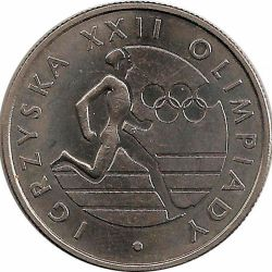 """Монета """"XXII олимпийские игры"""""""
