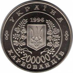 """Монета """"10-летие Чернобыльской катастрофы"""""""