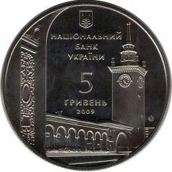 """Монета """"225 лет Симферополю """""""