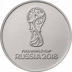Монета 25 рублей Чемпионат мира по футболу