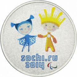 Монета 25 рублей Сочи (Лучик и снежинка, цветная)