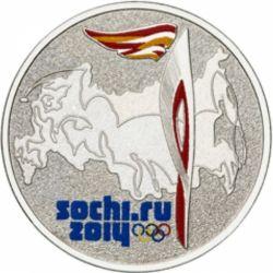 Монета 25 рублей Сочи (Факел, цветная)