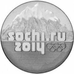 Монета 25 рублей Сочи (Горы)