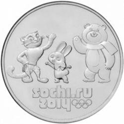 Монета 25 рублей Сочи (Талисманы)