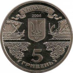 """Монета """"2500 лет Балаклаве """""""