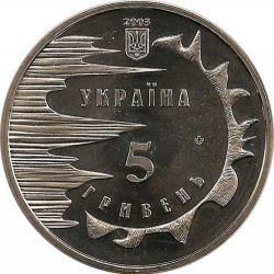 """Монета """"2500 лет Евпатории """""""