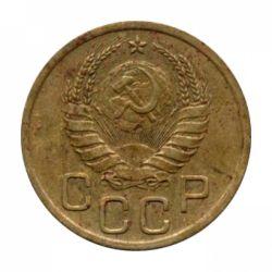 Монета 3 копейки 1940 года