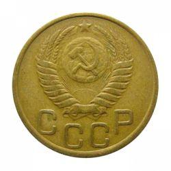 Монета 3 копейки 1950 года