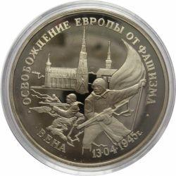 Монета 3 рубля Вена
