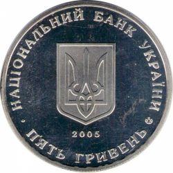"""Монета """"350 лет г. Сумы """""""