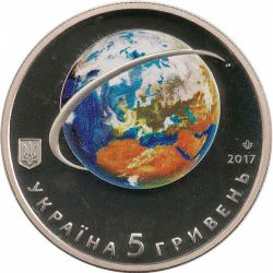 Монета 60 лет запуску первого спутника Земли