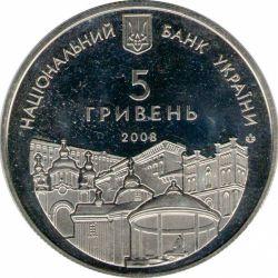 """Монета """"725 лет г. Ровно"""""""