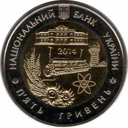 """Монета """"75 лет Кировоградской области"""""""