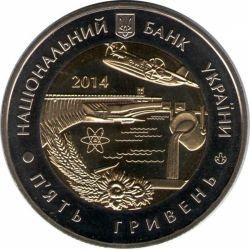"""Монета """"75 лет Запорожской области"""""""