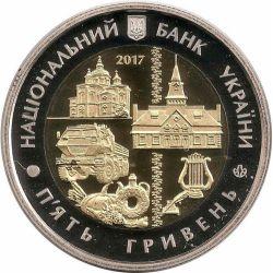 Монета 80 лет Полтавской области
