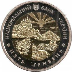 Монета 85 лет Донецкой области