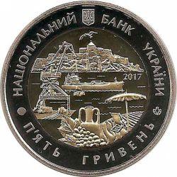 Монета 85 лет Одесской области