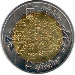 """Монета """"Бандура"""""""