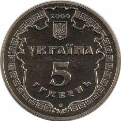 """Монета """"Белгород-Днестровский"""""""
