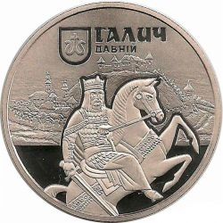 Монета Древний Галич