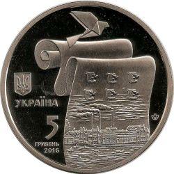 "Монета ""Древний Малин"""